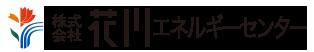 株式会社花川エネルギーセンター
